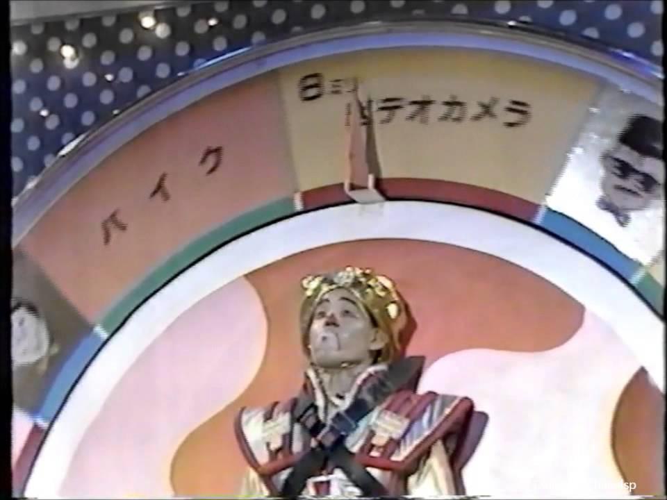 Human roulette! by Daijyobu Chanel